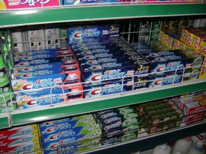 toothpaste-272505_1280